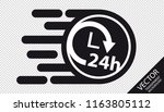 speed flat icon delivery 24h... | Shutterstock .eps vector #1163805112