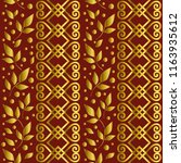 seamless pattern with ornament  ... | Shutterstock .eps vector #1163935612