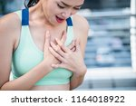 young asian woman have a heart... | Shutterstock . vector #1164018922