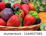 close up of delicious fresh... | Shutterstock . vector #1164027385