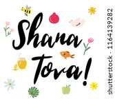 shana tova typographic new year ... | Shutterstock .eps vector #1164139282