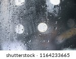 blurred frosted glass... | Shutterstock . vector #1164233665