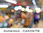 blur image of fruits and... | Shutterstock . vector #1164236758