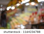 blur image of fruits and... | Shutterstock . vector #1164236788
