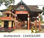 haripad  kerala  india  june 16 ...   Shutterstock . vector #1164262285