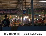 nakhon ratchasima  thailand aug ... | Shutterstock . vector #1164269212