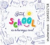 back to school is alsays cool... | Shutterstock .eps vector #1164321718