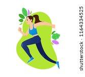 jogging woman vector... | Shutterstock .eps vector #1164334525