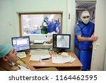 barnaul russia   december 10 ... | Shutterstock . vector #1164462595
