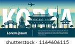korea famous landmark... | Shutterstock .eps vector #1164606115
