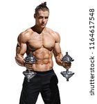strong man doing exercises with ... | Shutterstock . vector #1164617548