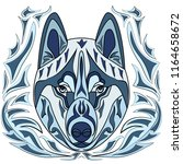 a dog of the husky breed with... | Shutterstock .eps vector #1164658672