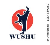 wushu with a weapon logo... | Shutterstock .eps vector #1164659362