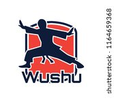 wushu with a weapon logo... | Shutterstock .eps vector #1164659368
