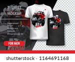 t shirt template  fully...   Shutterstock .eps vector #1164691168