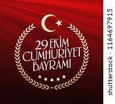 29 ekim cumhuriyet bayrami.... | Shutterstock .eps vector #1164697915