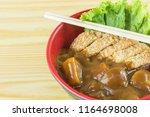 tonkatsu  japanese deep fried... | Shutterstock . vector #1164698008