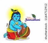 krishna janmashtami festival of ... | Shutterstock .eps vector #1164712912