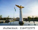 dushanbe  tajikistan   march 30 ... | Shutterstock . vector #1164722575