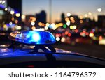 flashers of a police car - stock photo