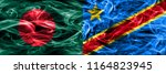 bangladesh vs democratic... | Shutterstock . vector #1164823945