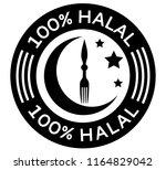 arabic islam 100 percent halal... | Shutterstock .eps vector #1164829042