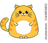 pixel cute cartoon cat detailed ... | Shutterstock .eps vector #1164853852
