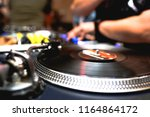 close up shot vintage vinyl... | Shutterstock . vector #1164864172