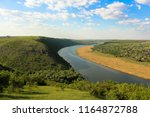 Small photo of The Dniester river, which in this place separates Moldova from the breakaway Transnistria, as seen from Tipova, Moldova