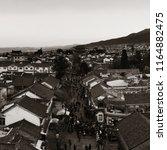 dali  china   dec 5  street...   Shutterstock . vector #1164882475