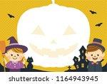 halloween frame illustration | Shutterstock . vector #1164943945