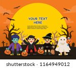 happy halloween. children... | Shutterstock .eps vector #1164949012