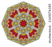 mandala flower decoration  hand ... | Shutterstock .eps vector #1165076185