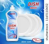 liquid detergent for washing... | Shutterstock .eps vector #1165110652