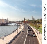 russia  moscow   september 12 ... | Shutterstock . vector #1165139212