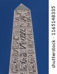 famous 23 meters ancient luxor... | Shutterstock . vector #1165148335