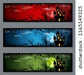 halloween colorful banners... | Shutterstock .eps vector #1165149325