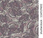 seamless doodle pattern. hand... | Shutterstock .eps vector #116519602