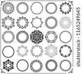 vintage set of round elements.... | Shutterstock . vector #1165249645