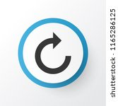 refresh right icon symbol.... | Shutterstock .eps vector #1165286125