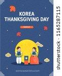 korean traditional thanksgiving ...   Shutterstock .eps vector #1165287115
