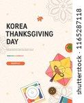korean traditional thanksgiving ... | Shutterstock .eps vector #1165287118