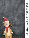 christmas decoration background ...   Shutterstock . vector #1165296508