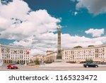 minsk  belarus. monument with...   Shutterstock . vector #1165323472