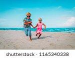 happy kids  boy and girl ... | Shutterstock . vector #1165340338