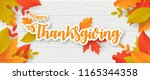 happy thanksgiving background... | Shutterstock .eps vector #1165344358