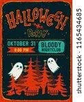 halloween party. halloween... | Shutterstock . vector #1165434685