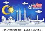 vector illustration of 60th...   Shutterstock .eps vector #1165466458