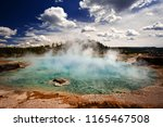 steam rolls off the turquoise...   Shutterstock . vector #1165467508
