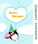 birthday message | Shutterstock .eps vector #116548552